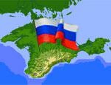 Российский Крым или Влияние ситуации на Украине  ...