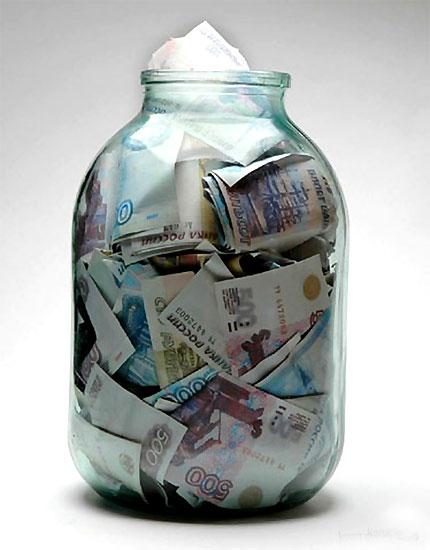 Финансовая грамотность:   как хранить деньги?