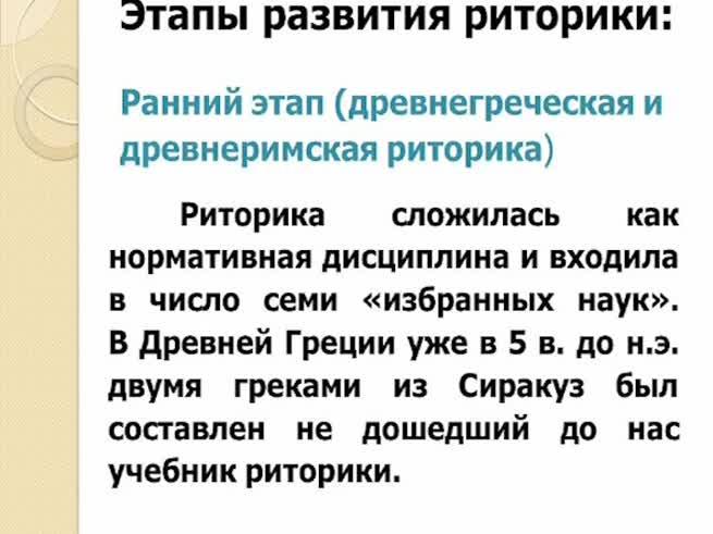 Софизмы древнегреческие и наши
